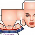 Bald Britney Spears Paper Doll